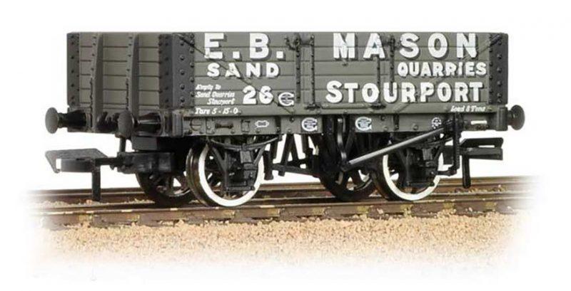 Graham Farish, 377-020, 5 Plank Wagon Steel Floor E. B. Mason