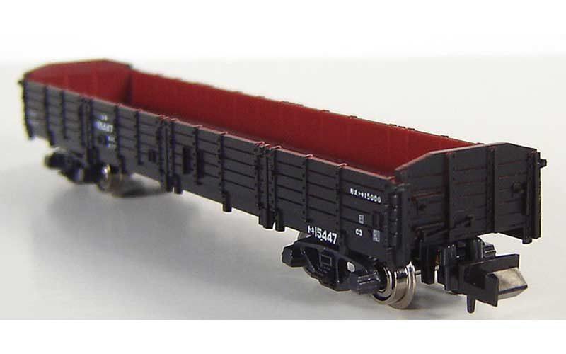 KA-8001 Gondola Black Brown