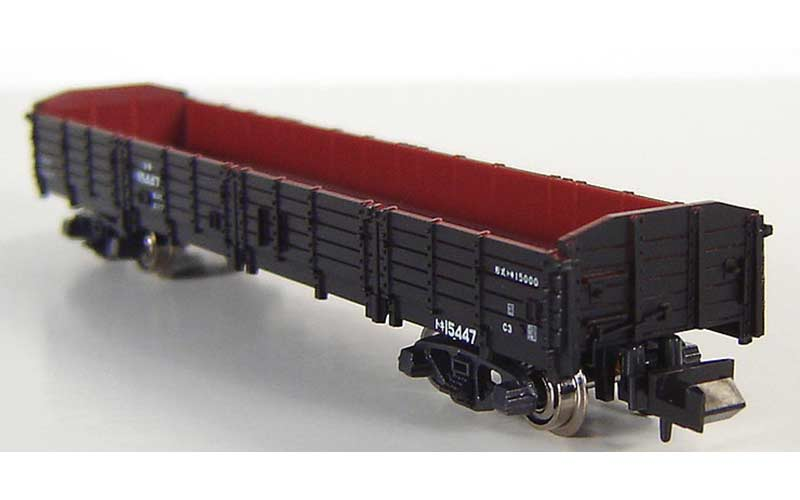 KA-8001 Gondola Black Brown