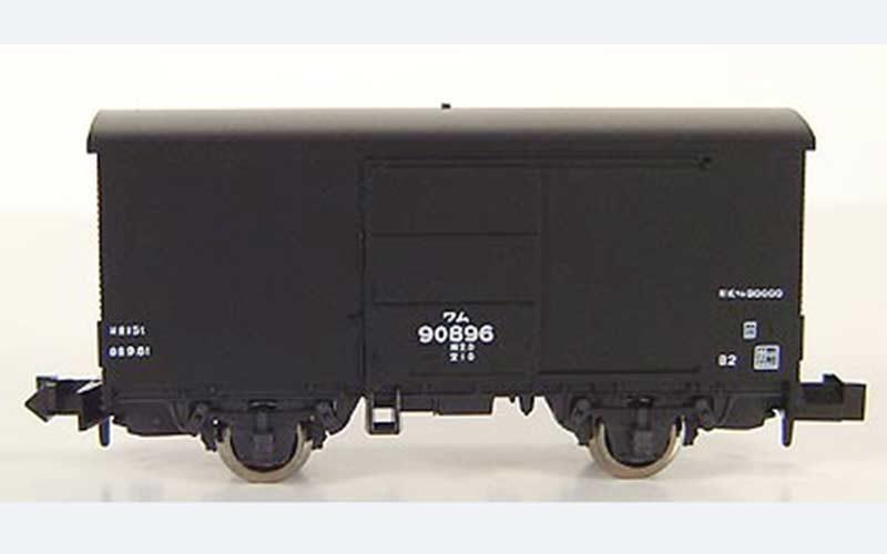 KA-8029 Box Car