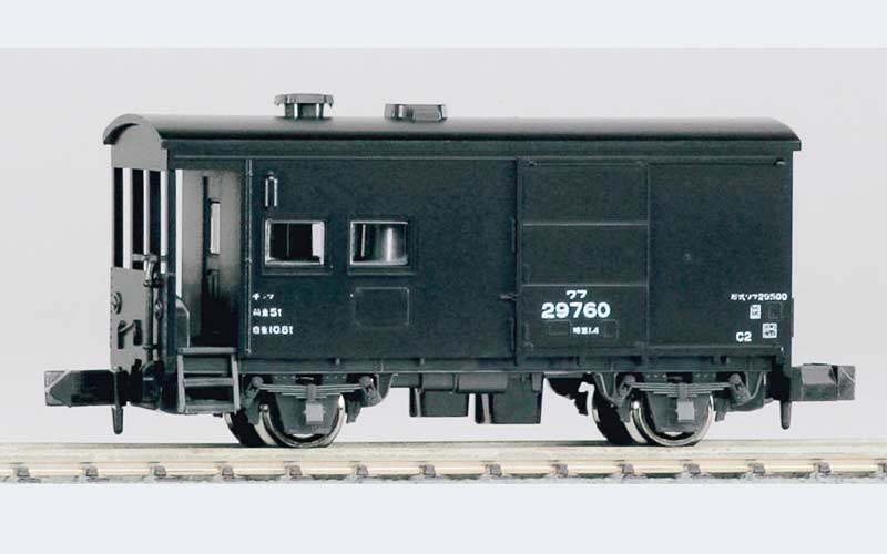 KA8030 Brake Van wTail lights