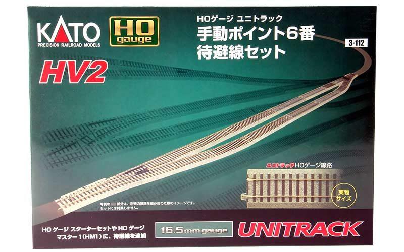 KAT 3-112 HV2 passing loop