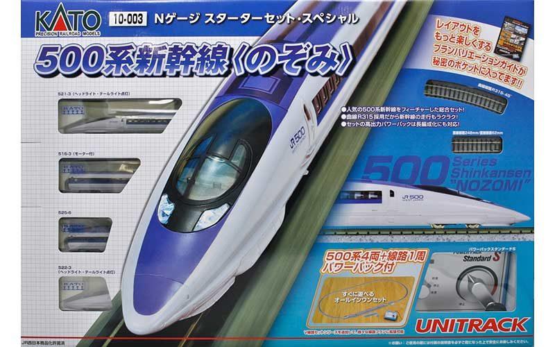 Ka10-003 A Nozomi 500 Passport Set