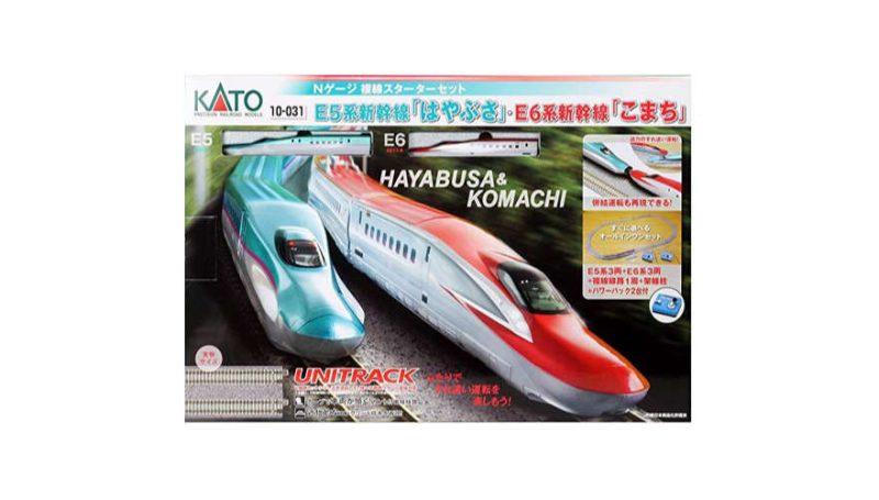 Kato 10-031